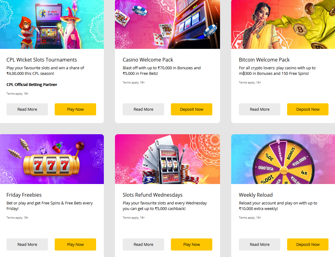Screenshot of the comprehensive selection of special promotion offers at 10CRIC