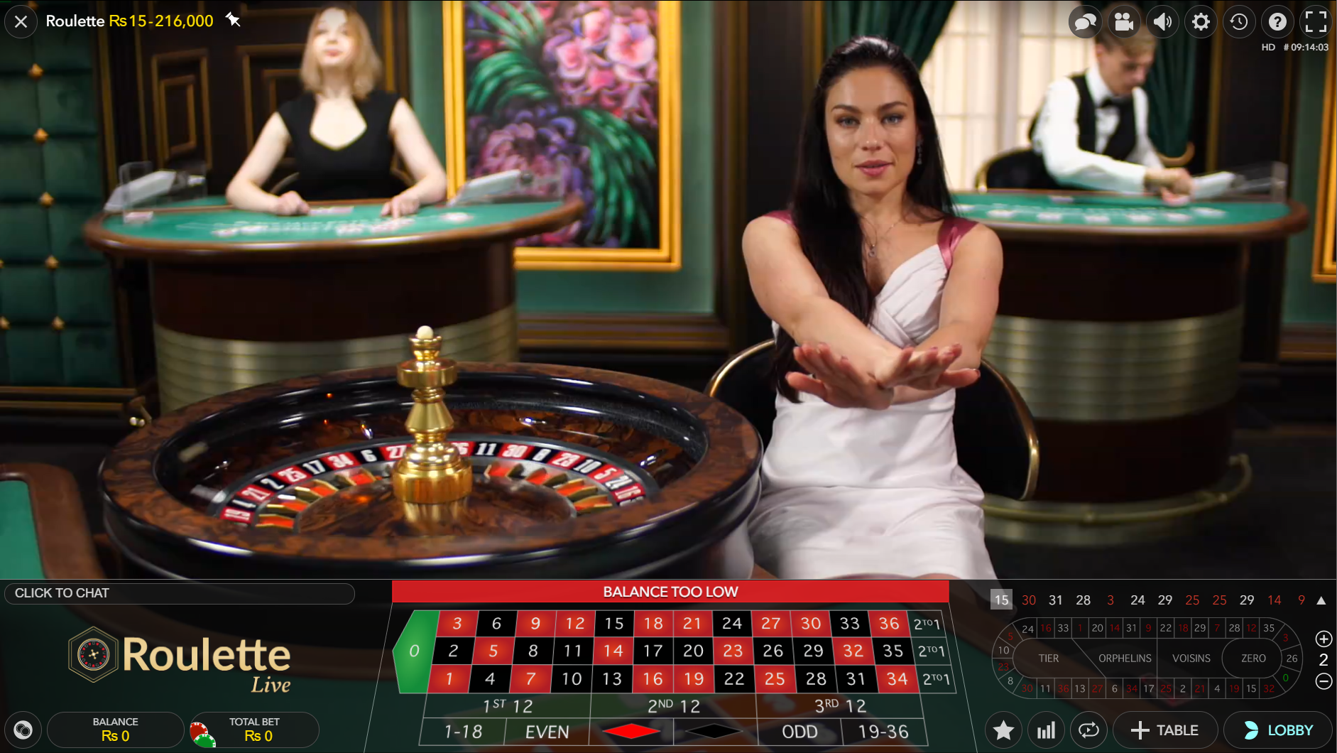 The most popular live casino game Roulette being played in the live casino at Dafabet