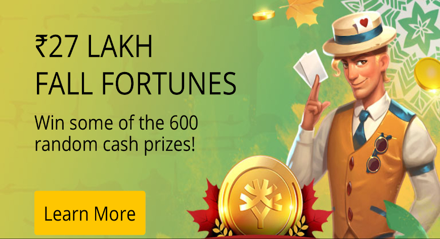 Fall Fortunes Offer